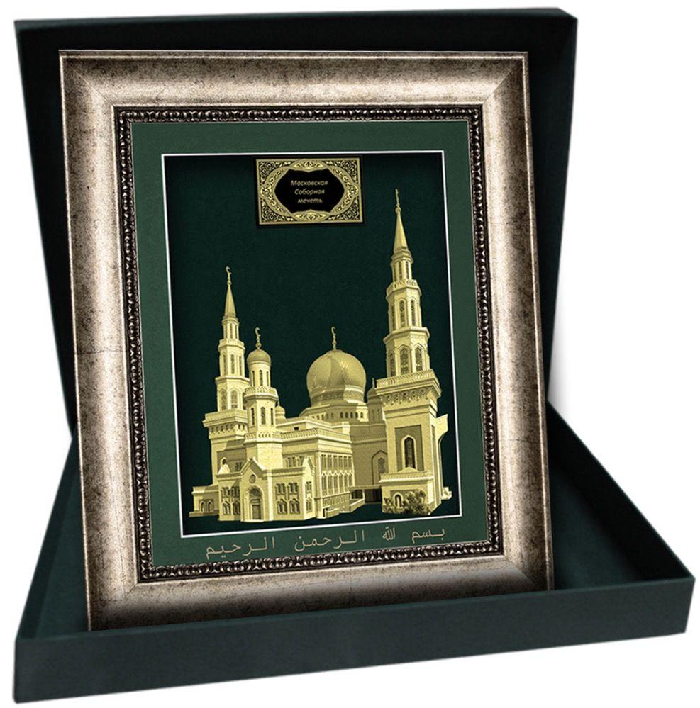 Подарки Для Мусульман Интернет Магазин