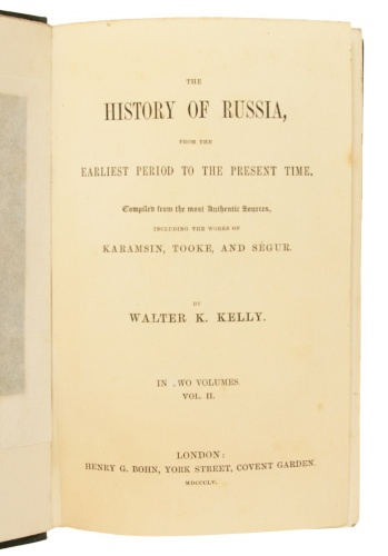 The history of Russia, from the earliest period to the present time. фото 6